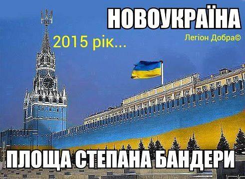 Цель России - не Донецк или Луганск, а вся Украина, - Яценюк - Цензор.НЕТ 7011