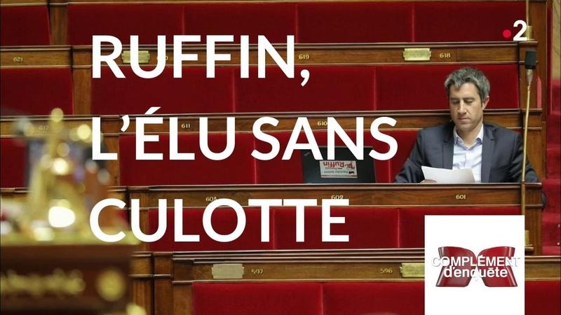 Complément d'enquête. Ruffin, l'élu sans culotte - 13 décembre 2018 (France 2)