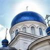 Воскресная школа Свято-Троицкого храма, г.Томск