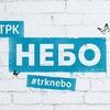 ТРК Небо на пл.Лядова [Official Community]