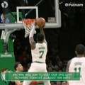 Boston Celtics on Instagram Hard work has certainly been paying off for @fchwpo