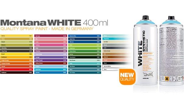 Краска MONTANA WHITE NEW 400 мл