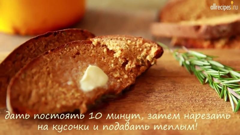 Содовый (бездрожжевой) хлеб- видео-рецепт