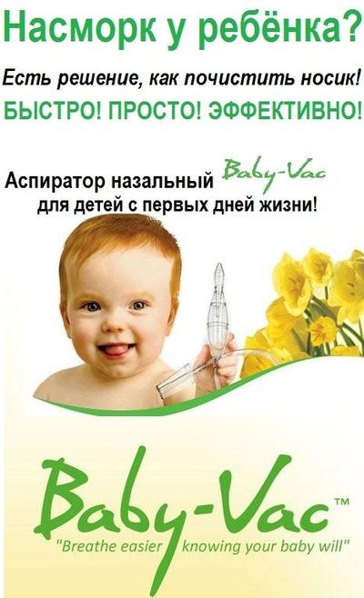 Юлия Тубольцева, 14 января , Нижний Новгород, id201490588