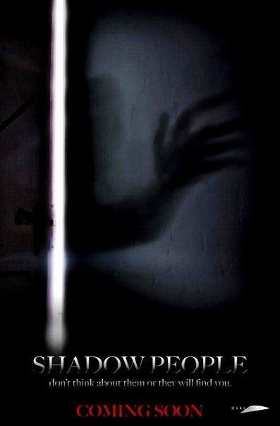 Дверь / Люди-тени (2013)