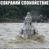 Андрей Хавкин