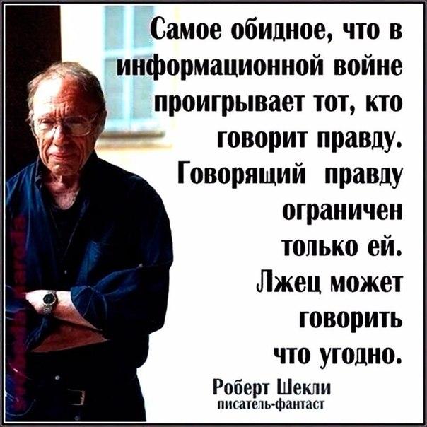 Фото №456239052 со страницы Ілли Ткачука