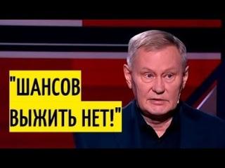 Ущерб им ОБЕСПЕЧЕН! Полковник запаса рассказал, ЧТО БУДЕТ, если Запада рыпнется на Россию