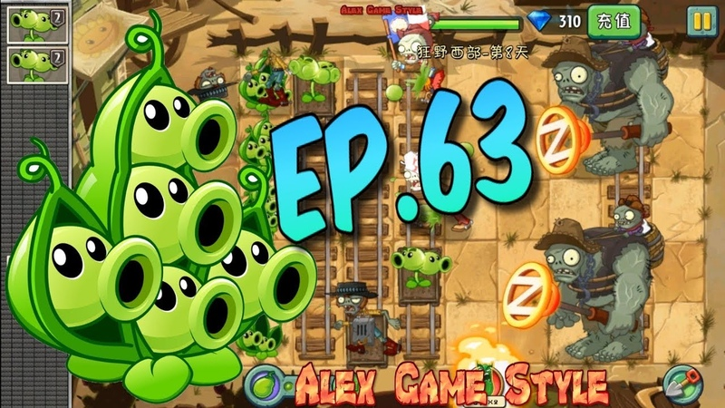 Plants vs. Zombies 2 (Chinese version) || Unlocked new Plant Red Stinger || Wild West Day 8 (Ep.63)