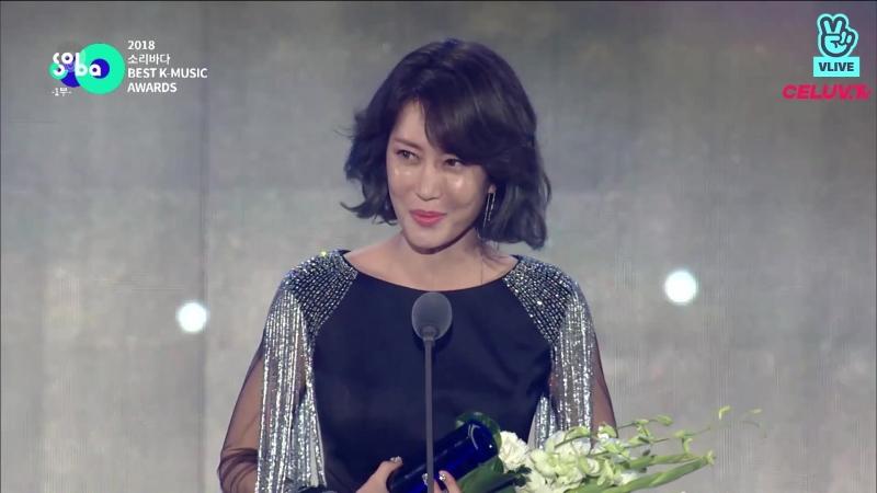 180830 Seo J 서제이 Best Voice Social Award 신한류 보이스 소셜 상