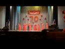 Песня мира Анс Лирика Концерт посв 70 летию ДШИ № 4 Нск