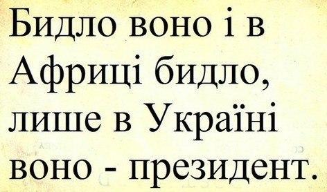 """Активисты Евромайдана идут в Апелляционный суд: """"Там начинается судилище над нашими соратниками"""" - Цензор.НЕТ 3375"""