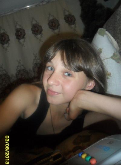 Наташа Мельник, 20 января , Шаргород, id155830152