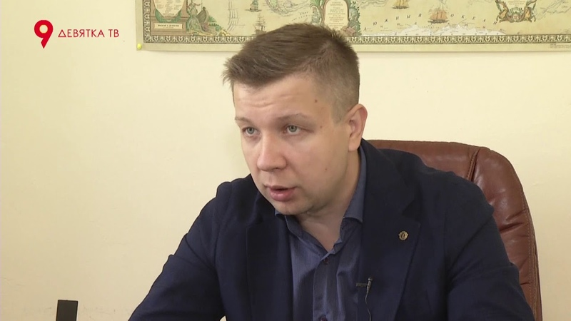 Двойная плата за канализационные стоки отменена Леонид Перминов о двойной оплате