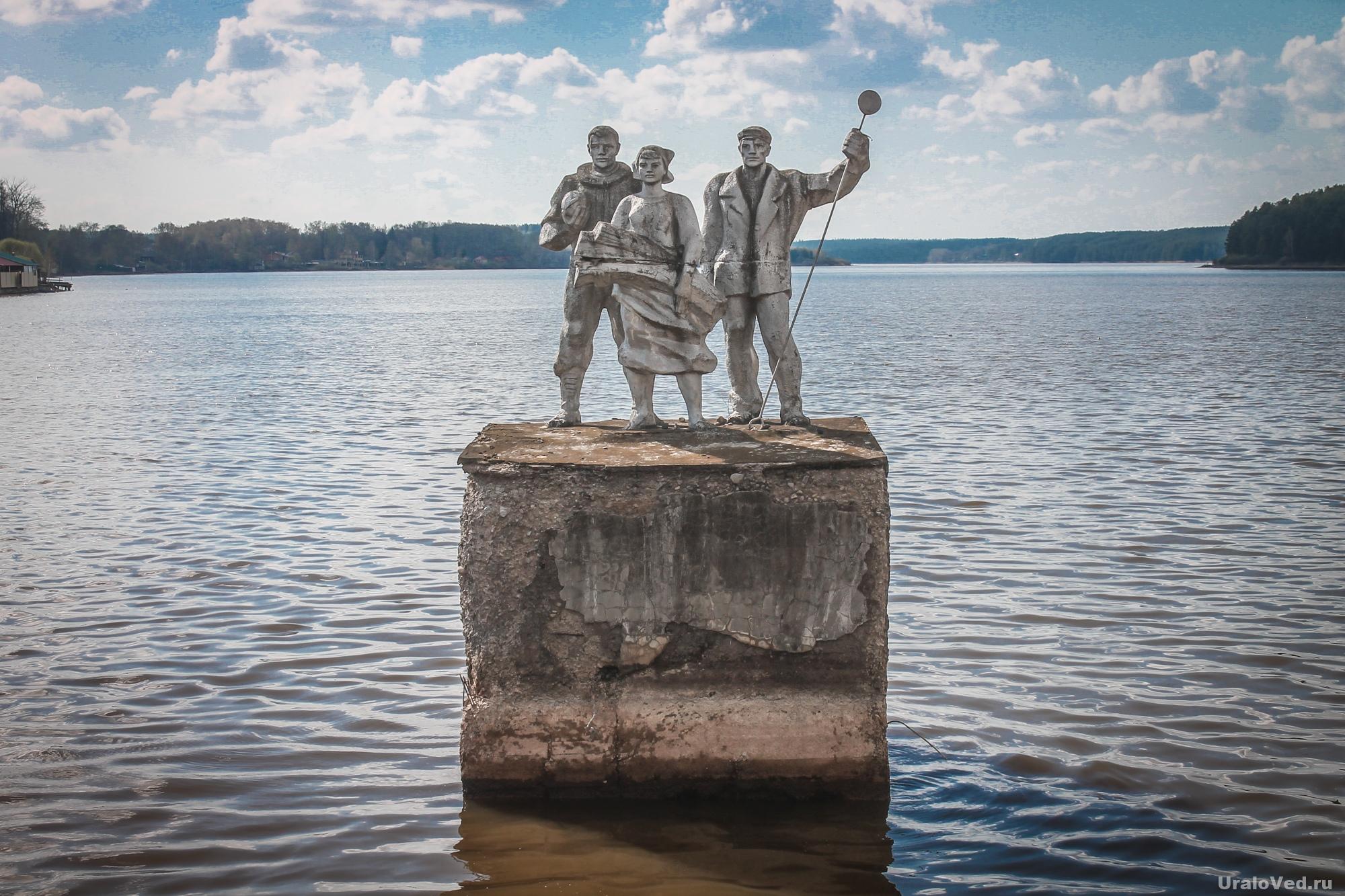 Скульптура на Очерском пруду