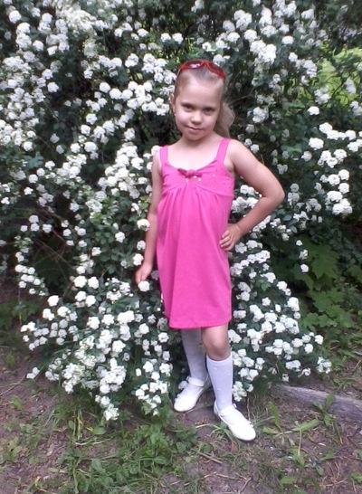 Карина Головачева, 10 апреля , Железногорск, id218039033