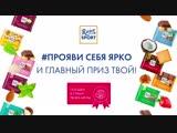 Владимир Дантес - Арсений Попов_V2