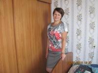 Елена Леонтьева, 16 августа 1980, Геленджик, id178682310