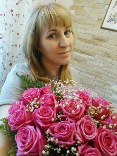 Наталья Авдеюк