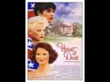 all Movie Drama heart of dixie