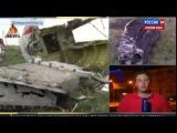 17 Июля ! Самолет упал на границе ЛНР и ДНР ! Изят черный ящик !