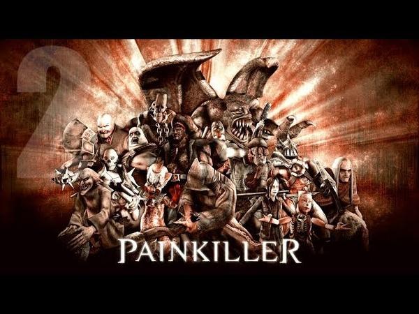 Painkiller: Hell Damnation - Куча непонятной дичи 2 Vigilant Play