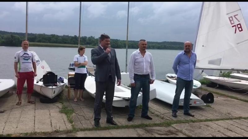 Открытие чемпионата и первенства городского округа по парусному спорту