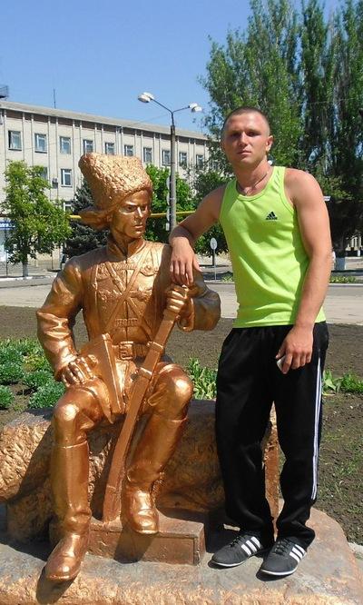 Ярик Василенко, 19 августа 1993, Москва, id144149366