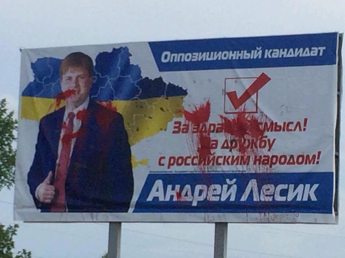 Народный депутат Барна попал в ДТП на блокпосту в Харьковской области - Цензор.НЕТ 6440