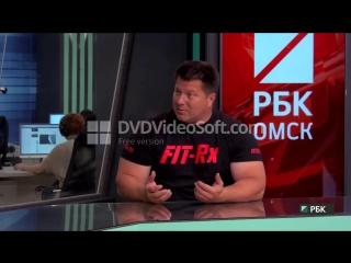 Новости РБК-Омск от 25.06.18_cut(1)