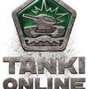 Бесплатные танки онлайн, играй в танки бесплатно