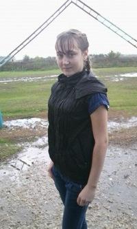 Лена Фомичева, 25 июля 1997, Москва, id225196540