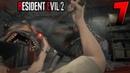 RESIDENT EVIL 2 Remake Прохождение Часть 7 Бешеные псы