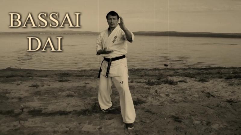 Bassai Dai kata