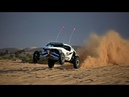 Glamis New Year's 2014-2015 Official Video HD