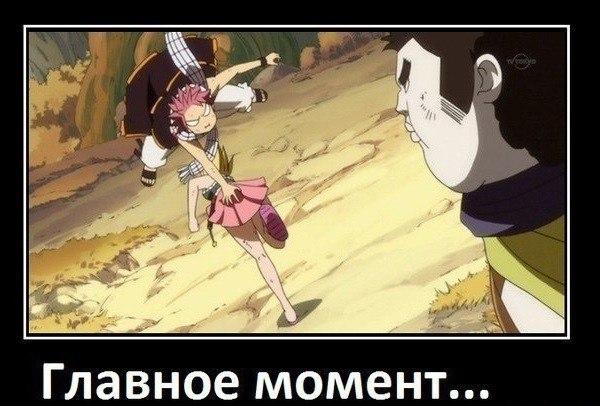 аниме картинки п: