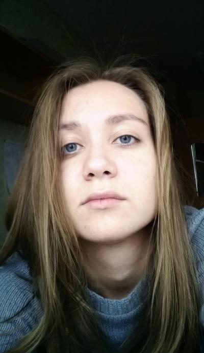 Вера Бишарова, 5 сентября , Уфа, id28688293