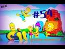 54 Симпсоны 11 сезон 6,7,8,9,10 серия лучшие моменты
