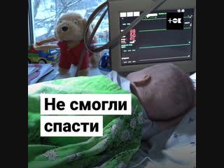 Умер онкобольной мальчик, о помощи которому просили Путина