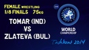 1/8 finals - Female Wrestling 75 kg - A TOMAR IND vs S ZLATEVA BUL - Tashkent 2014