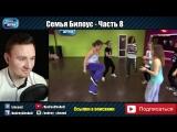 CheAnD TV - Андрей Чехменок Ребёнок сделал ПОДАРОК для МАМЫ