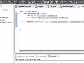 Урок 1 java программирование с нуля