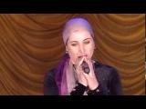 ТАМАРА АДАМОВА новый сольный концерт 3 часть 2014г