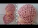 كروشيه طاقية بغرزة الباسكيت المائلة  //  Crochet hat with Cable Celtic