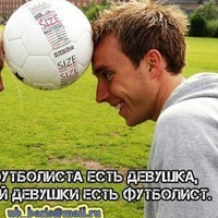 Galim Kalmyxanbetov, 2 февраля , Красноярск, id193976232