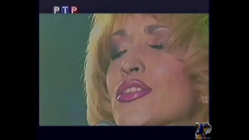 Ирина Аллегрова. Не надо (РТР, 1999)