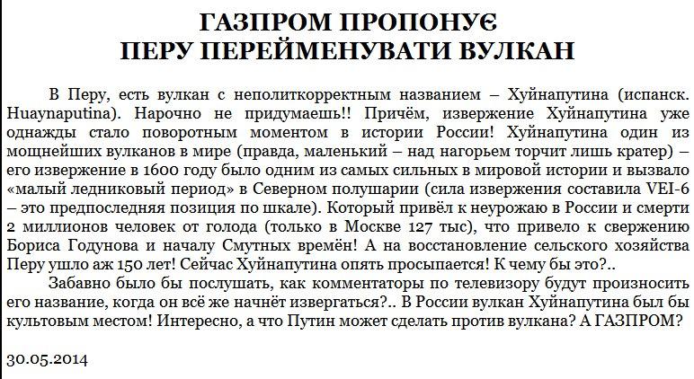 У Порошенко появился козырь - мера изоляции РФ зависит сегодня именно от него, - российский политтехнолог - Цензор.НЕТ 3528