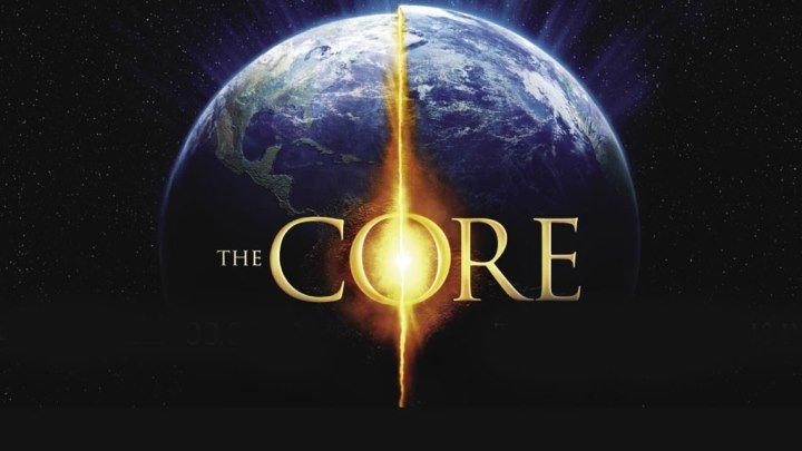 Земное ядро HD(фантастика, боевик, триллер, приключения)2003