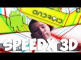 Интересные игры мира Android - Крутись - SpeedX 3D 03