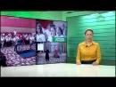 Завершила свою работу профильная смена «Российского движения школьников»